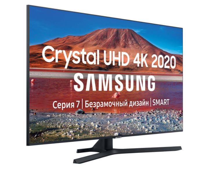 Samsung UE50TU7570U