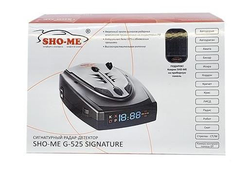 Sho-Me G-525 Signature